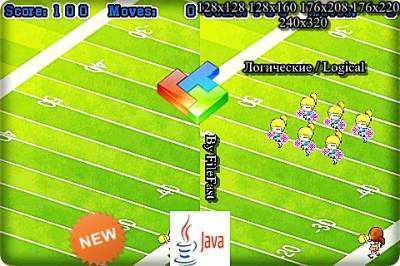 Cheerleader Squad / Команда Чирлидеров - бесплатно скачать java игру для мобильного телефона